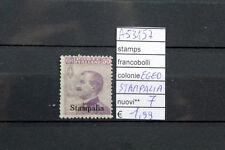 FRANCOBOLLI COLONIE EGEO STAMPALIA NUOVI ** 7 (A53157)