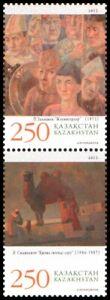1086 - Kazakhstan - 2012 - Art Modern Painting - 2v se-ten - MNH - Lemberg-Zp