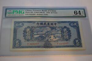 Rare China   P-465  20 Yuan ... 1940 ... Choice *UNC*.  PMG 64 NET