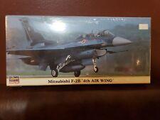 Hasegawa Mitsubishi F-2B 4th Air Wing 00393 1/72 Model NIOB R17561