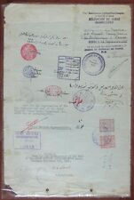 Syria 1925 Hedjaz Hejaz Revenue Doc Signed by Presidents & Higher Authorities