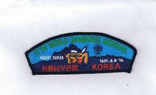 CSP Korea 1991 17th World Jamboree 701727