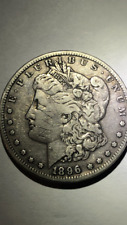 Vintage *Better Date* 1896-S Morgan Dollar