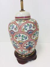 Vintage Kaiser Kuhn Oriental Asian flower Ginger Jar Table Lamp *RARE*