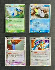 Pokemon Snorlax Gardevoir & Others Holo Ex Dragon Frontiers Japanese PL