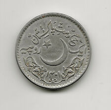 World Coins - Pakistan 50 Paisa 1401 (1981) Commemorative Coin KM# 51