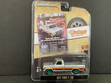 Greenlight Ford F-150 1977 Vantage Ad Cars 39060 B 1/64 Chase
