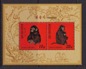 Korea Stamps 2013 Monkey New Year Greeting Mini-Sheet , MNH