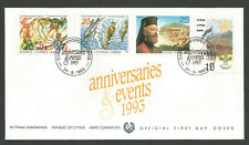 Cyprus Stamps SG 833-36 1993 Anniversaries and Events Mufflon Error Official FDC