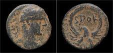 Judaea Samaria Caesarea Maritima under Severus Alexander  AE19