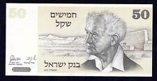 "ISRAEL 1978 50 SHEKEL BEN GURION WITH TWO GREEN BARS ""UNCIRCULATED""  ""VERY RARE"""