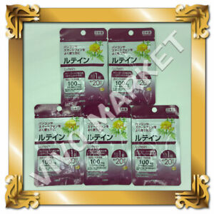 Daiso Japan Supplement Lutein Marigold extract 20days (20tablets) X 5 pacs FS