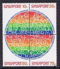 Singapore 1986 Consultative Commitee SG 539/42 MNH