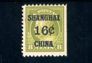 USAstamps Unused VF US 1919 China Overprint Scott K8 NG