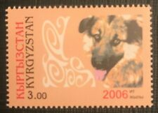 (DOGS-11) Kyrgyzstan 2006 Year of the Dog