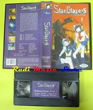 film VHS STAR BLAZERS yamato 1 OTAKU AV 015 120 minuti ANIMAZIONE (F60) no dvd