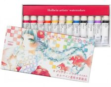 Holbein yu-fushi transparent watercolor 12 color set 5ml tubes W493