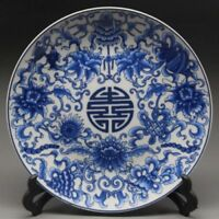 "8"" Exquisite CHINESE OLD BLUE AND WHITE PORCELAIN PAINTED PLATE  QIANLONG MARK"