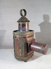 ANCIENNE LANTERNE MAGIQUE AVEC SA LAMPE INTERIEUR TOLE POLYCHROME JOUET ANCIEN