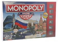 Hasbro Parker Monopoly Brettspiel Familiespiel Russian edition Limited Edition