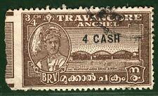 INDIA States KGVI Stamp TRAVANCORE SG.74var *IMPERF ERROR* (1943) Used ORANGE377