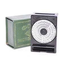 Optek analógico luz cuchillo exponometr luz Finder made in USSR 1a