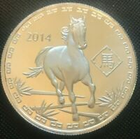 2014 Year of the Horse 1 Oz Fine Silver art Round .999 silver