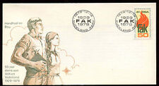 South Africa 1979 F.A.K. FDC First Day Cover #C13704