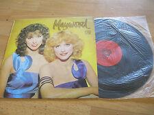 LP Maywood Same Circumstance - Ask for Tina  Vinyl Balkanton Bulgarien BTA 11144