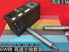 Used Good NAKANISHI EM-3060 NR-453E + E3000C controller  #USC5