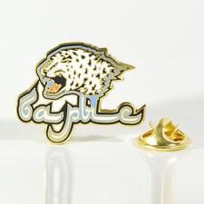 "KHL Barys Astana ""Emblem"" pin, badge, lapel, hockey"