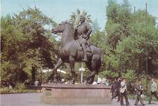 Monument to Pedro de Valdivia Santiago Chile Postcard unused VGC