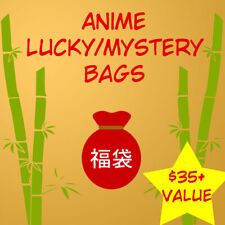 Anime/Manga/Japanese Mystery Bag Sale