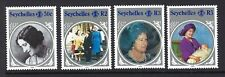 SEYCHELLES 1985 QUEEN MOTHER LIFE & TIMES SET OF ALL 4 COMMEMORATIVE STAMPS MNH