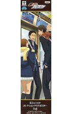 Kuroko's Basketball Hyuuga, Teppei, and Riko  8x24 inches Plastic Stick Poster