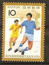 JAPAN # 1186 MNH ATHLETIC MEET SOCCER PLAYERS SPORTS