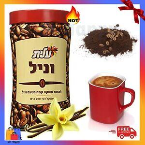 Coffee Vanilla Instant 200g Elite Flavor Cafe Kosher Nescafe Hot Pure Drink 7oz
