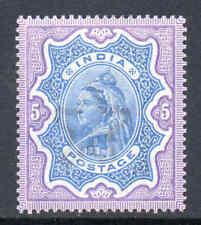 India 1895 QV 5R ultramarine & violet SG 109 mint