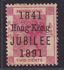 Hong Kong stamp 1891 Jubilee Issure Opted mint stamp with original gum, MH