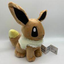 """Pokemon Eevee Plush Soft Toy Character Stuffed Animal Doll Teddy Gift 12"""" BIG"""