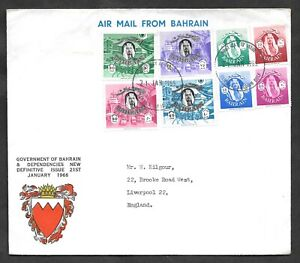 Bahrain - SG139 / 146 1966 part set of 8 on first day cover to Liverpool.