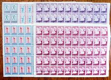 GREECE 5 Values in Sheets of 50 SG609/12 Few Small Faults NC401