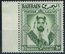 Lightly Hinged Single Bahraini Stamps (pre-1971)