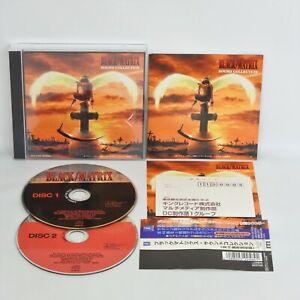 Audio CD BLACK MATRIX Sound Collection Sound Truck 2261 Import Japan
