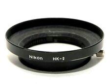 NIKON HK-2 METAL LENS HOOD for 24mm f2s LENS! EXCELLENT PLUS CONDITION!