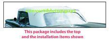 FORD FAIRLANE & SUNLINER CONVERTIBLE TOP DO IT YOURSELF PACKAGE 1957-1958