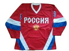 ALEXANDER OVECHKIN #8 Ice Hockey Replica Russian Hockey Jersey
