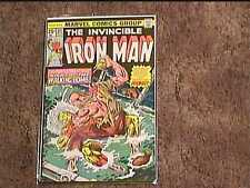 INVINCIBLE IRON MAN #84  COMIC BOOK VF/NM