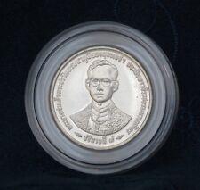 King Bhumibol Adulyadej Rama IX Thailand 300 Baht 1996 Silver Unc World Coin c
