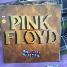 Vinyle pink floyd masters of rock